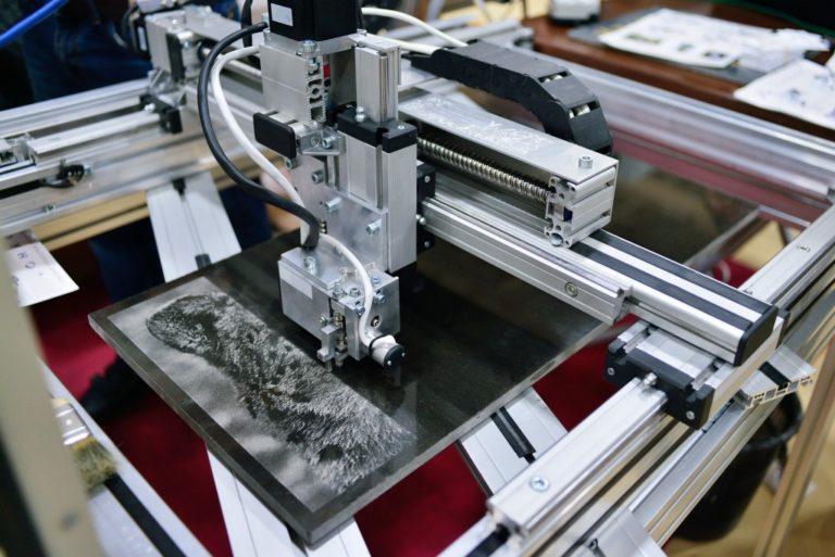 Lazer engraver